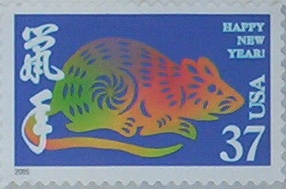 Year Of The Rat Stamp